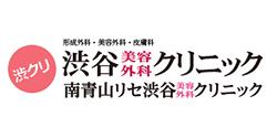 渋谷美容外科クリニック医院ロゴ