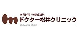 ドクター松井クリニック イメージ