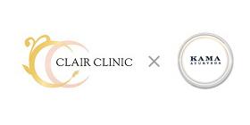 クレアクリニック医院ロゴ
