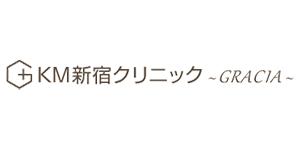 KM新宿クリニック イメージ
