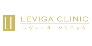 LEVIGA CLINIC(レヴィーガクリニック) イメージ
